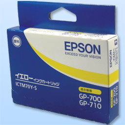 EPSON ICTM70Y-S イエロー