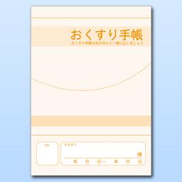 メディカル用品 Com 5 000円 税抜 以上送料無料